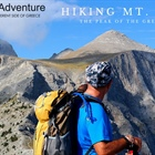 Hiking Mt Olympus; the peak of the Greek Mythology