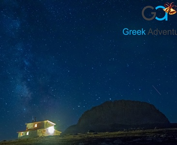 Greek Adventure : Merry Christmas and Happy New Year