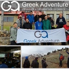 Greek Adventure Seminar Announcement