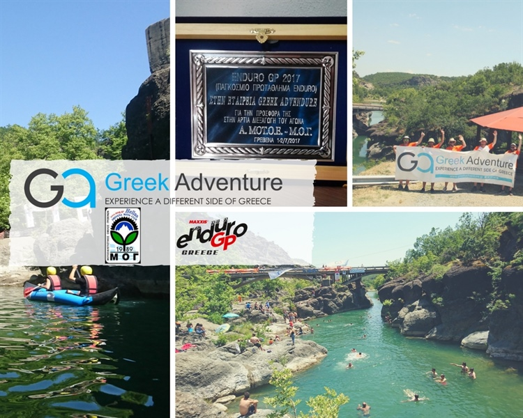 Greek Adventure - EnduroGP 2017 Grevena Greece