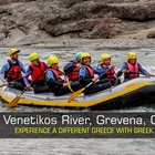 Rafting in Venetikos - a rejuvenating experience!