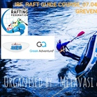 IRF Raft Guide Course