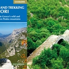A great book for anyone that wants to explore the astonishing Zagori area in Greece!